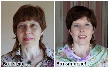 Жучкова Марина, 48 лет