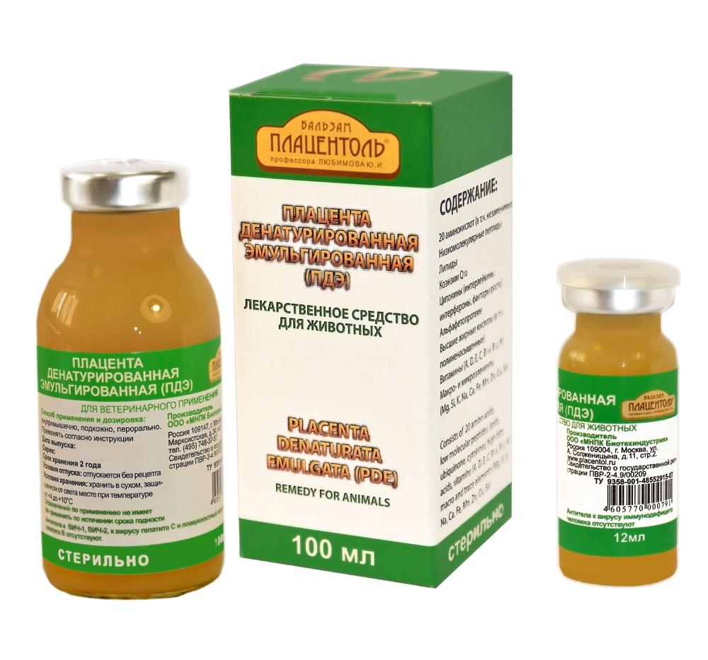 Плацента денатурированная эмульгированная для инъекций (пдэ.